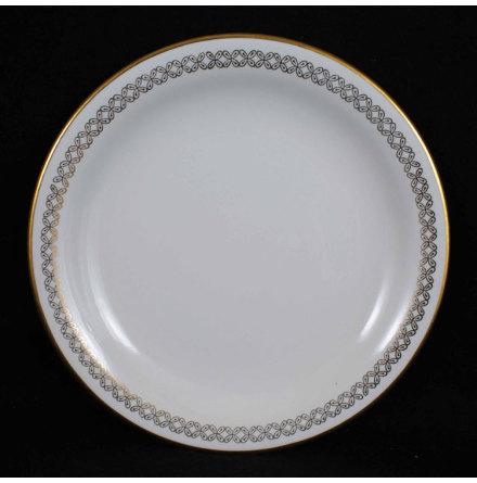 Gyllen Assiett 18 cm
